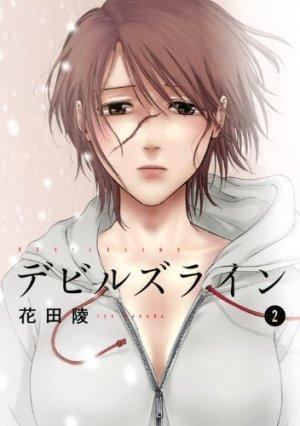 couverture, jaquette Devilsline 2  (Kodansha)