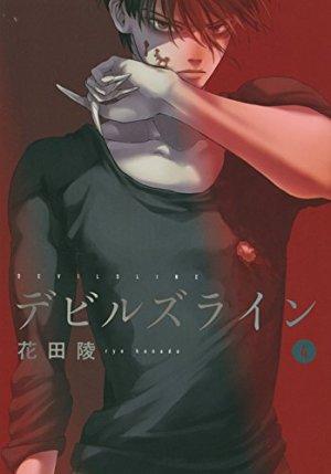 couverture, jaquette Devilsline 4  (Kodansha) Manga
