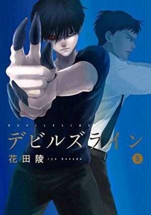 couverture, jaquette Devilsline 5  (Kodansha)