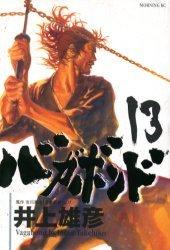 couverture, jaquette Vagabond 13  (Kodansha)