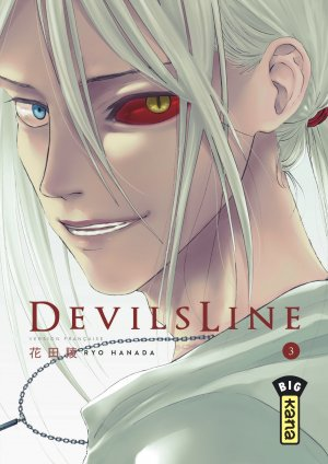 couverture, jaquette Devilsline 3  (kana)