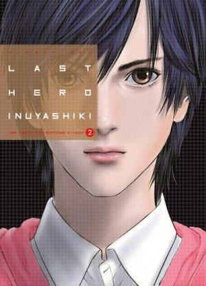 Last Hero Inuyashiki T.2