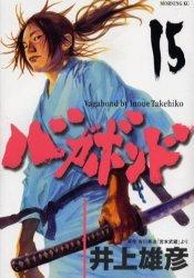 couverture, jaquette Vagabond 15  (Kodansha)