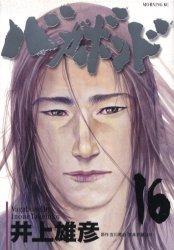 couverture, jaquette Vagabond 16  (Kodansha)