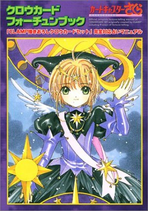 Clow Card Fortune book édition Simple