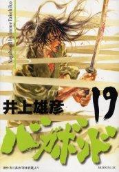 couverture, jaquette Vagabond 19  (Kodansha)