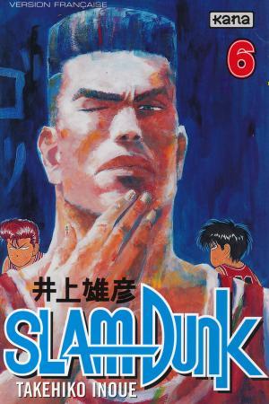 Slam Dunk T.6