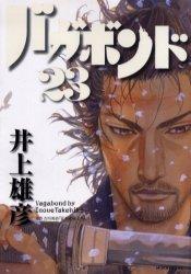 couverture, jaquette Vagabond 23  (Kodansha)
