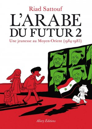 L'arabe du futur - Une jeun... T.2