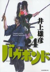 couverture, jaquette Vagabond 24  (Kodansha)