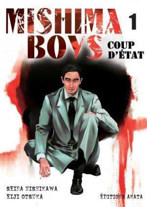 Mishima boys T.1