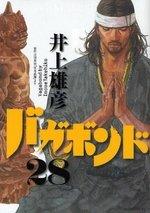 couverture, jaquette Vagabond 28  (Kodansha)