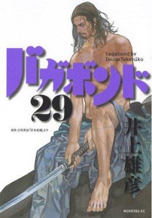 couverture, jaquette Vagabond 29  (Kodansha)
