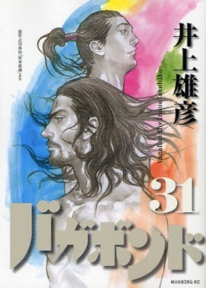 couverture, jaquette Vagabond 31  (Kodansha)