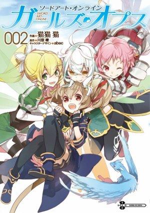 couverture, jaquette Sword Art Online - Girls' Ops 2  (Kadokawa)