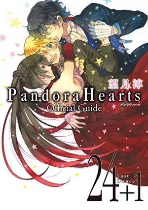 Pandora Hearts 24+1 édition Simple