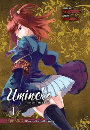Umineko no Naku Koro ni Episode 4: Alliance of the Golden Witch édition Simple