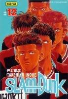 couverture, jaquette Slam Dunk 12  (kana)