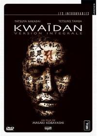 Kwaïdan édition Simple