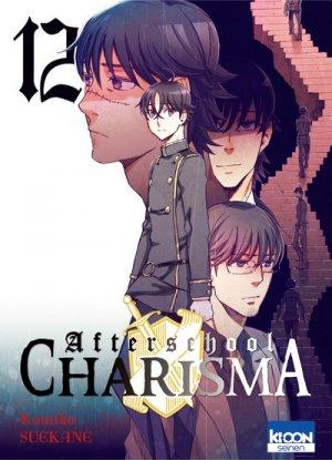 Afterschool Charisma 12