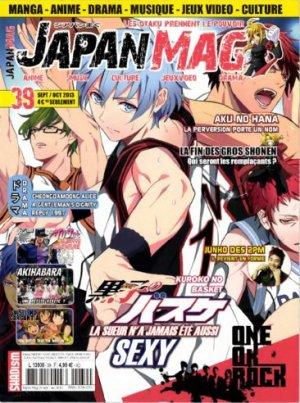 Made in Japan / Japan Mag #39