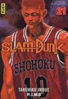 couverture, jaquette Slam Dunk 21  (kana) Manga