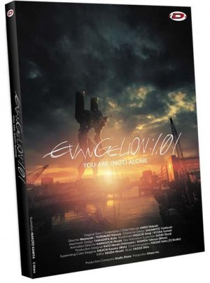 Evangelion : 1.0 You are (not) alone #1