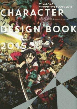Heroes & Heroines 2 Artbook