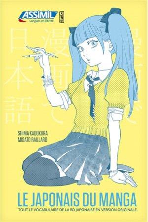 Le Japonais du manga édition Simple