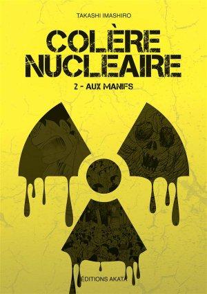 couverture, jaquette Colère nucléaire 2  (Akata)