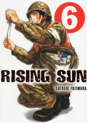 Rising sun # 6