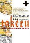 Takeru - Opéra Susanoh Sword of the Devil édition simple