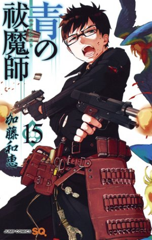 Blue Exorcist # 15