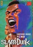 couverture, jaquette Slam Dunk 25  (kana)