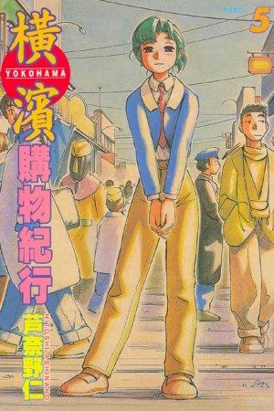 couverture, jaquette Escale à Yokohama 5  (Tong Li Comic)