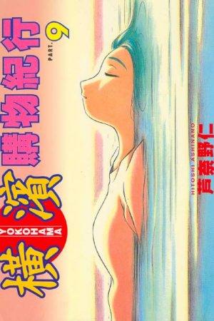 couverture, jaquette Escale à Yokohama 9  (Tong Li Comic)