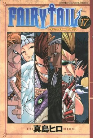 Fairy Tail # 17
