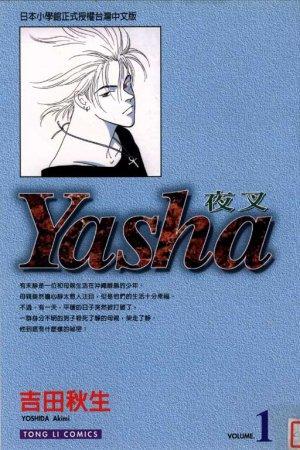 Yasha édition Simple