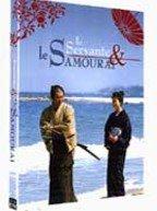 La Servante et le Samouraï édition Simple