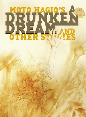 A Drunken Dream and Other Stories Manga