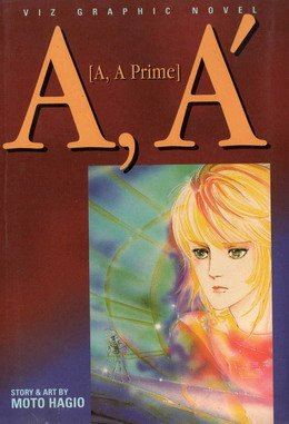 A, A' édition Viz Graphic Novel