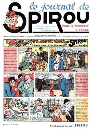 Album Spirou (recueil) # 33