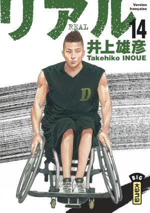 Real 14 Manga