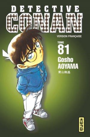Detective Conan #81