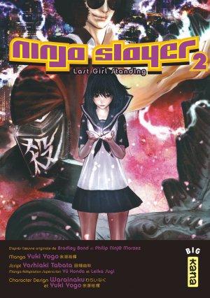 Ninja slayer # 2