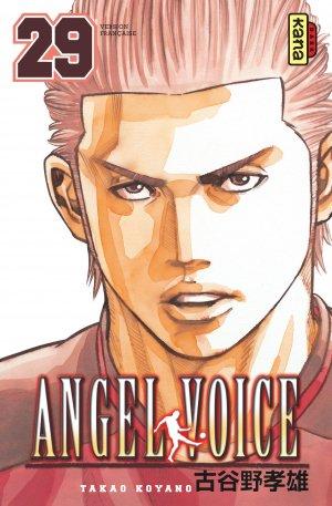 couverture, jaquette Angel Voice 29  (kana)