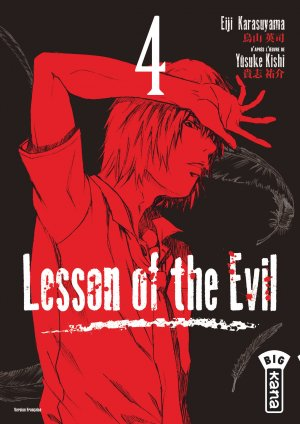 Lesson of the Evil 4