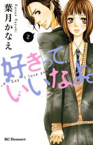 Say I Love You # 2