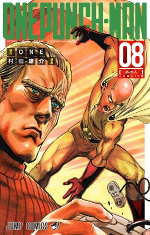 One Punch Man # 8