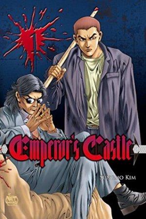 couverture, jaquette Emperor's Castle 1  (Editeur KR inconnu (Manga))